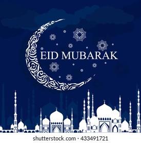 Eid Mubarak. Ramadan  greeting card. Mosque  vector illustration. Islamic background.