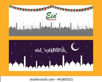 Eid Mubarak And Ramadan Mubarak Headers Set For Post,Sale,Offers,Social Media