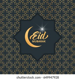 Eid Mubarak. Ramadan Islamic design background. Gold Arabian pattern and typography