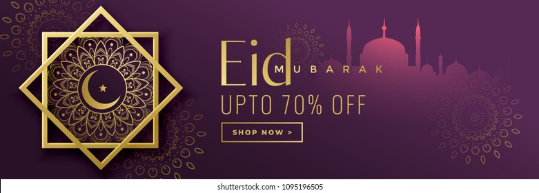 eid mubarak sale banner islamic background