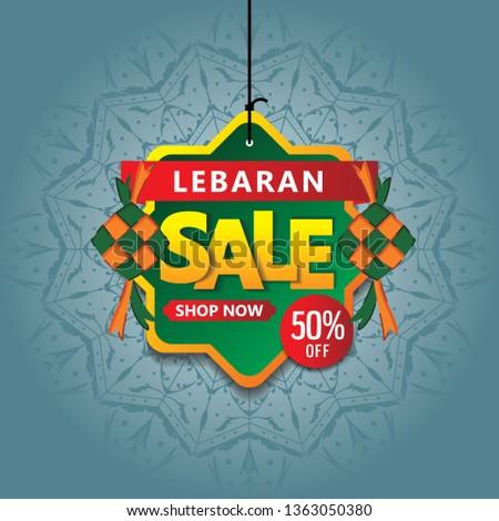 Eid Mubarak Sale Banner Vector Lebaran Sale Banner