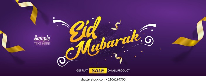 Eid Mubarak Sales offer vector template design cover banner