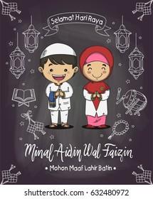 eid mubarak or selamat hari raya greeting card with boy and girl isolated on blackboard vector