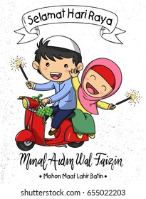 EID MUBARAK OR SELAMAT HARI RAYA GREETING OR KIDS ON SCOOTER ILLUSTRATION. minal aidin walfa idzin means May we again be a best person