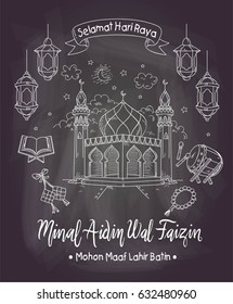 eid mubarak or selamat hari rayai greeting card vector
