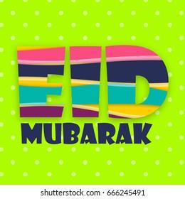 Eid Mubarak Text Design