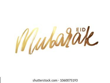 Eid mubarak. Text golden handwritten calligraphy. Lettering isolated on white background