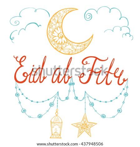 Eid mubarak theme beautiful greeting card stock vector royalty free eid mubarak theme beautiful greeting card doodle elements muslim traditional holiday hand m4hsunfo
