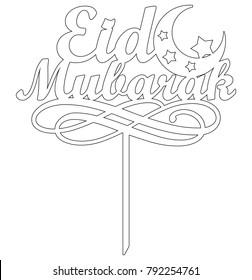 Eid Mubarak topper for laser or milling cutting