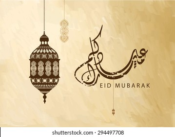 Eid mubarak - traditional arabic lantern for Eid mubarak greeting card - beautiful background with arabic calligraphy which means ''Eid mubarak ''for muslim community .
