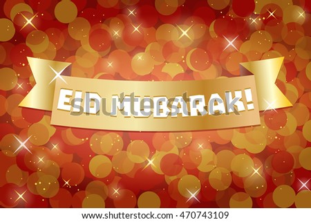 Eid mubarak eid ul fitr greeting card stock vector royalty free eid mubarak eid ul fitr greeting card muslim community festive design red m4hsunfo