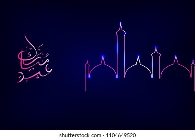 Eid mubarak vector illustration of mosque and eid mubarak calligraphy with neon effect. Banner, poster and card design illustration.