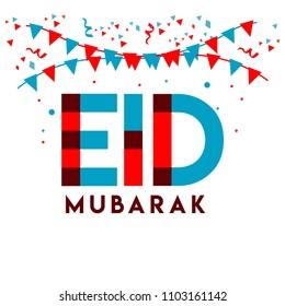 Eid Mubarak Vector Template Design Illustration