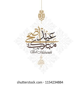 Eid Mubarak written in Arabic calligraphy useful for greeting card