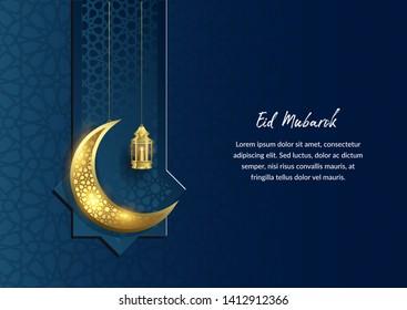 Eid mubarok islamic background template ramadan decorative art