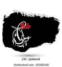 Eid Saeed Creative Typography with Black Paint Brush on White Background. Sale Banner