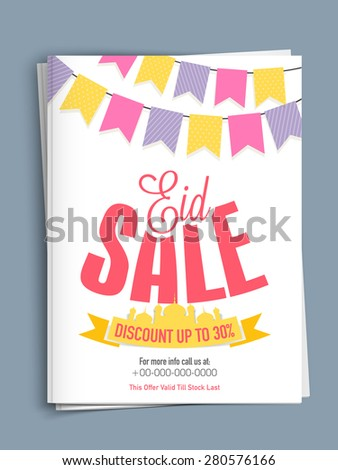 eid sale template flyer presentation decorated stock vector royalty