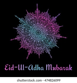 Eid Ul Adha Mubarak (Kurban Bayraminiz) poster with calligraphy and multicolored pattern in oriental style. Greeting card template for Muslim Community Festival of sacrifice. Vector EPS 10