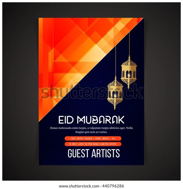 Free Eid Music