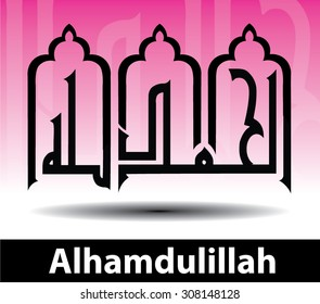 Eid vector islamic phrase Alhamdulillah (translation: All praise be to God) in kufi / kufic arabic calligraphy. Muslim recite it for showing gratitude to God after success or after completing any task