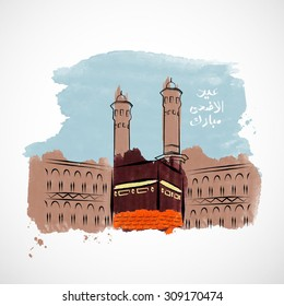 Eid-ul-adha hand drawn watercolor Vector Eid greeting card for the muslim holy festival of Eid.