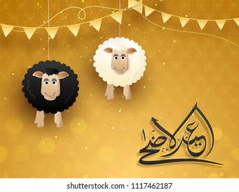 Eid-Ul-Adha, Islamic festival of sacrifice concept with happy hanging sheeps and arabic calligraphic text Eid-Ul-Adha on golden abstract background.
