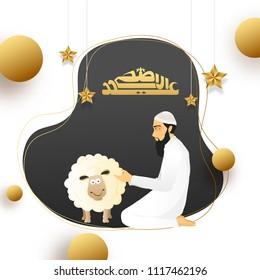 Eid-Ul-Adha, Islamic festival of sacrifice concept with an Islamic man praying before qurbani (sacrifce) of goat, arabic calligraphic text Eid-Ul-Adha on abstract background.