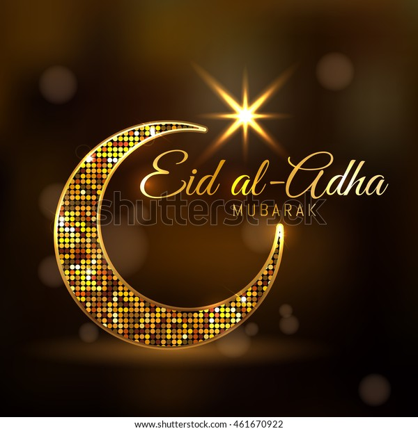 Eiduladha Mubarak Feast Sacrifice Golden Dotted Stock Vector ...