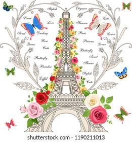 Eiffel tower with flowers vector art