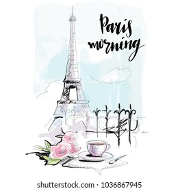 Eiffel Tower in Paris, France with french morning breakfast, cup of coffee and rose flowers bouquet vector illustration for card design