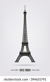 Eiffel tower at Paris, France vector silhouette poster