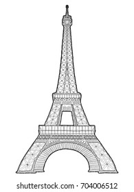 Eiffel Tower, Paris, France: Vector Illustration Hand Drawn Cartoon Art