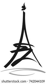Eiffel Tower Paris vector