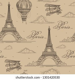 Eiffel Tower seamless pattern. Vintage background with Eiffel Tower, air balloon, clouds and biplane.