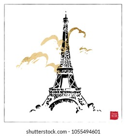 Eiffel Tower vector black and white ink with gold glitter illustration. France, Paris hand drawn urban sketch for greeting card design, poster template, fashion print.
