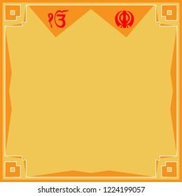 Ek Onkar, Khanda The Holy Motif Design Vector Art Illustration