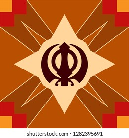 Ek Onkar, Khanda The Holy Motif Design Vector Art Illustration
