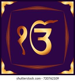Ek Onkar, Khanda The Holy Motif Vector Illustration