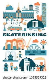 Ekaterinburg, Russia. Vector illustration of city sights