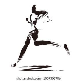 Ekiden Run Marathon