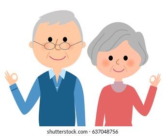 Elderly couple,OK