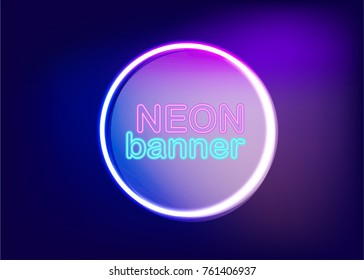 Electricity light text message frame. Dark blue colored blank mock up background. Glow festive modern flare shine. Neon empty sale banner vector illustration. Label template fashion 80s-90s.