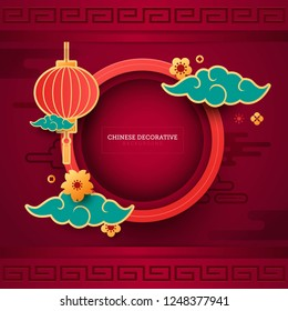 Elegant Chinese decorative background for greeting card. Vector illustration