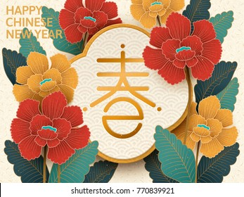 Elegant Chinese New year design, spring in Chinese word with peony flowers isolated on beige background