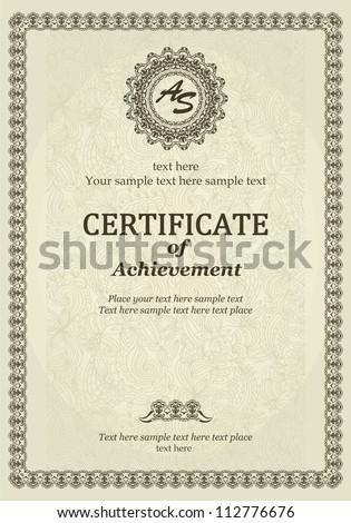 elegant classic certificate achievement vintage frames のベクター