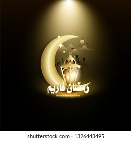 Elegant Design of Ramadan Kareem with Arabian Calligraphy, Fanoos Lantern, Crescent & Mosque Background in Black Background