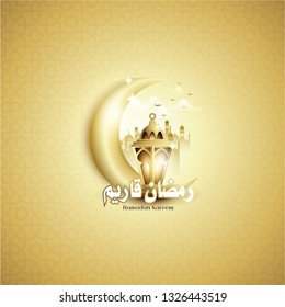 Elegant Design of Ramadan Kareem with Arabian Calligraphy, Fanoos Lantern, Crescent & Mosque Background in Gold Color Background