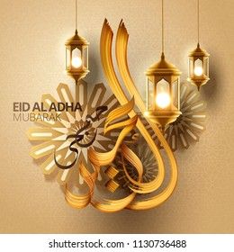 Elegant eid al adha calligraphy design with hand written brush stroke and glittering lantern, golden tone