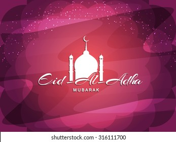 Elegant Eid Al Adha mubarak card design.