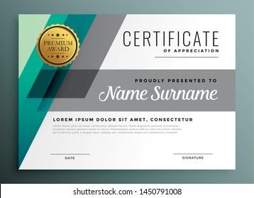 elegant geometric certificate template design